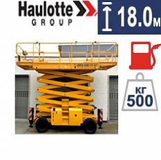 Аренда 18м подъемника Haulotte H18SX