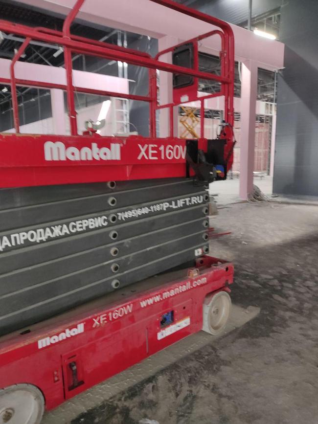 Аренда Mantall XE 160W