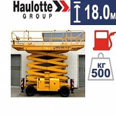 Аренда ножничного дизельного подъемника Haulotte H18SX