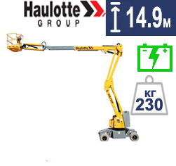 Аренда подъемника Haulotte HA15IP