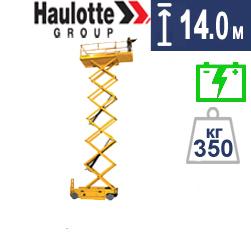 Аренда 14 м Haulotte