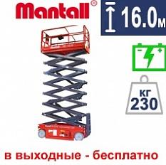 Аренда подъемника Mantall XE 160W