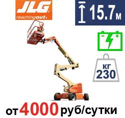 Аренда коленчатого электрического подъемника JLGE450AJ