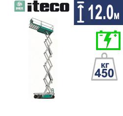 Аренда ножничного подъемника в Москве рабочая высота 12 метров