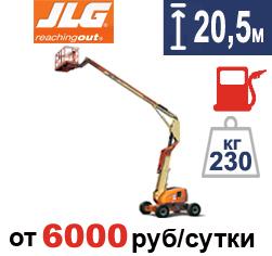 Аренда коленчатого подъемника JLG600AJ