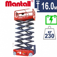 Купить ножничный электрический подъемник Mantall XE 160W